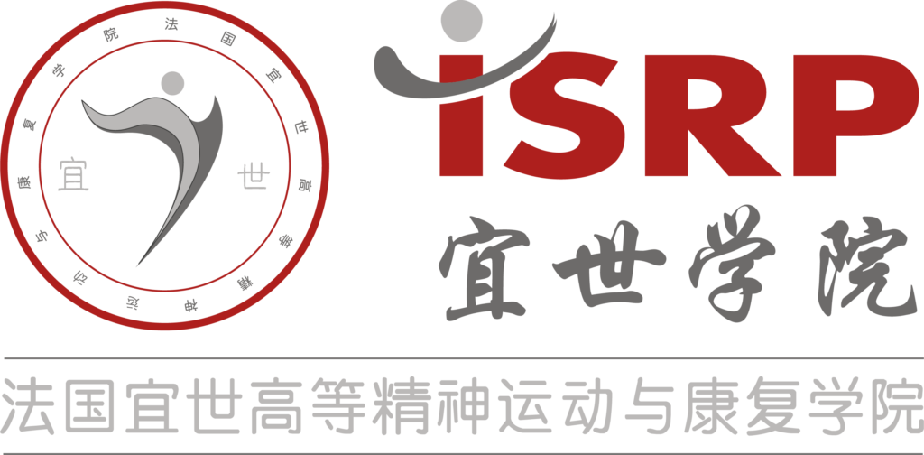 ISRP Chine